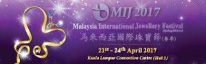 MIJ_Exhibition_2017