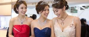 Hong Kong International Jewelry Manufacturers' Show